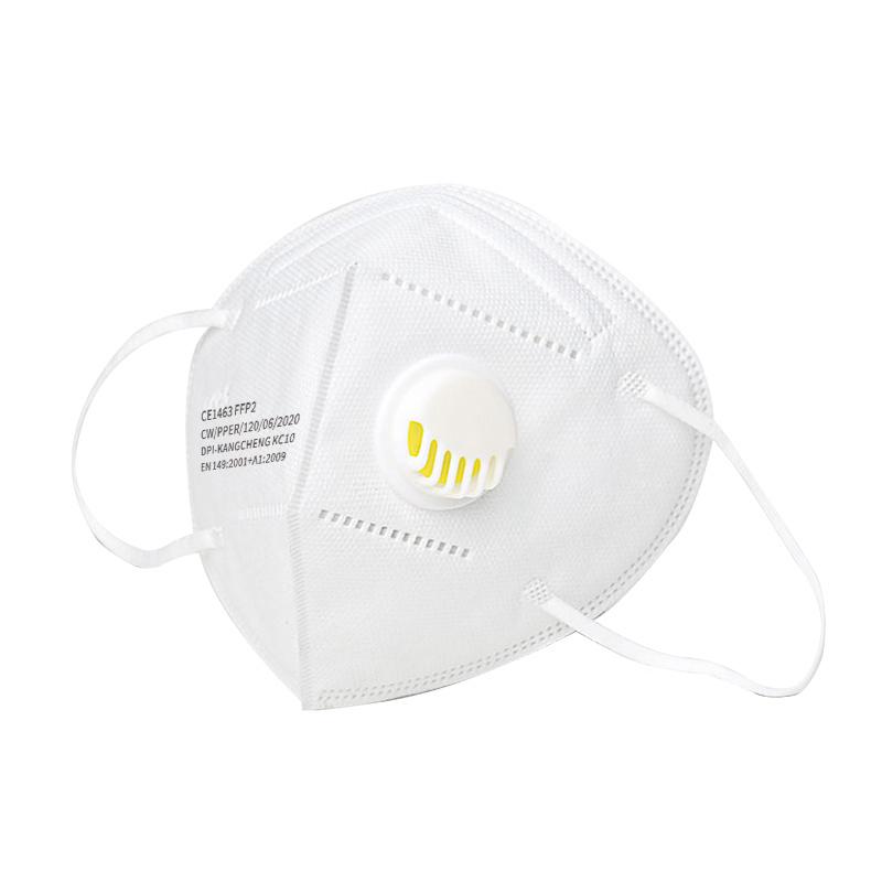 FFP2口罩带呼吸阀